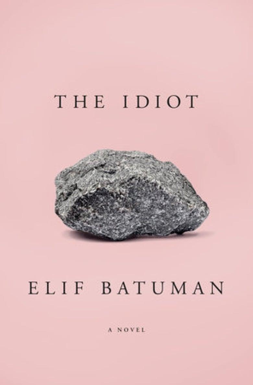 The Idiot | CBC Books