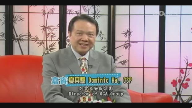 dominic ha on chinese tv