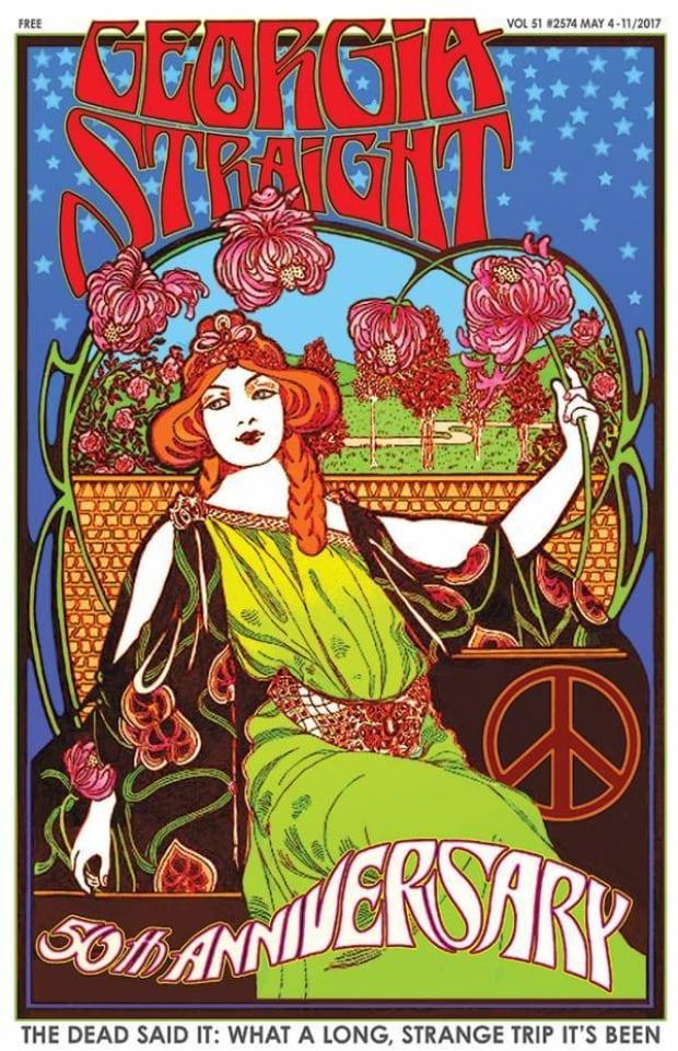 Georgia Straight 50 Anniversary Cover