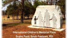 si-children's-memorial