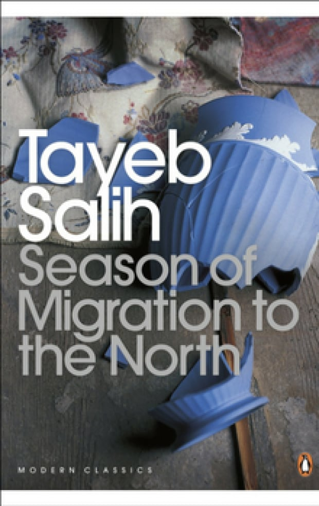BOOK COVER: Season of Migration to the North by Tayeb Salih PMC