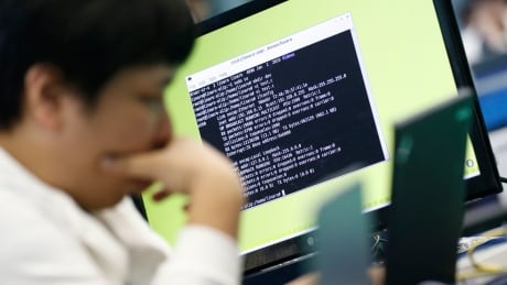 KOREA/ computer hack code terminal command line email laptop