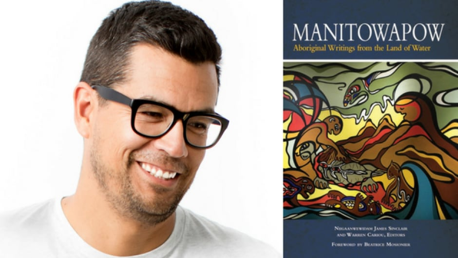 Graphic novelist David Alexander Robertson says the Manitowapow anthology showcases the diverse voices of Manitoba.