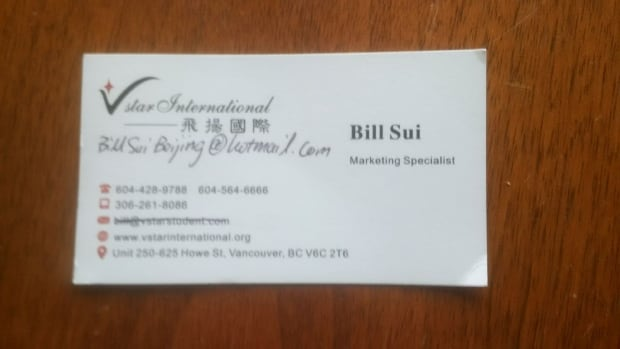 Bill Sui's business card