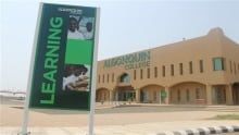 Algonquin College Jazan campus Saudi Arabia