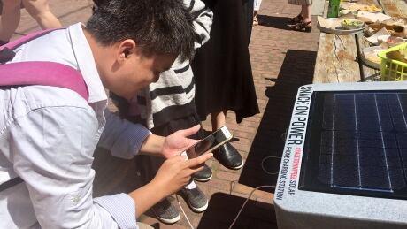 Tourist wi-fi