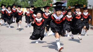 wip kindergarten graduation