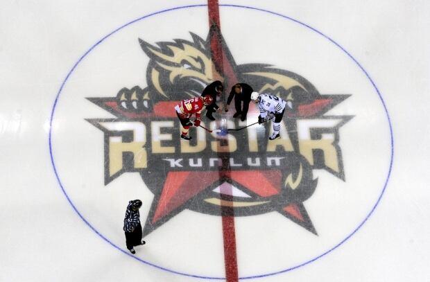 KHL Season 2016/17