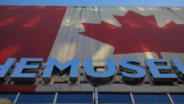Themuseum Kitchener Canada Flag