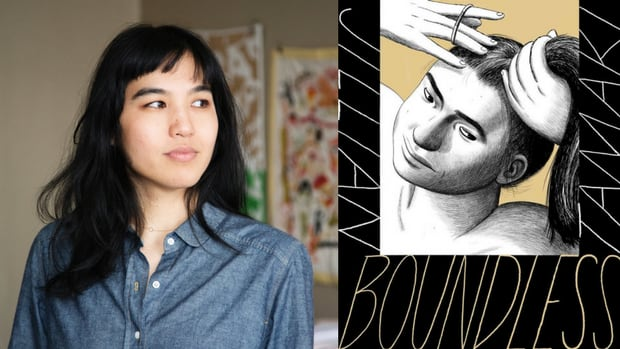 SRL - Boundless by Jillian Tamaki