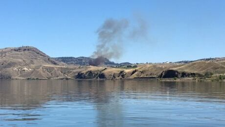 Cherry Creek fire