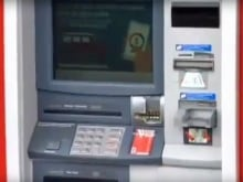 Richard Olden of the Corpus Christi Police Department, made a very strange ATM withdrawal on Wednesday.
