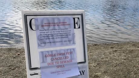 gorge swim cancelled