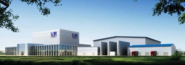 Feihe International Inc. facility in Kingston