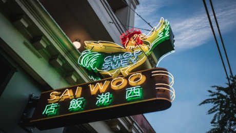 Sai Woo Restaurant Rooster Sign