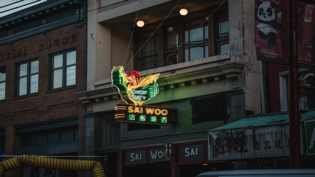 Sai Woo Rooster