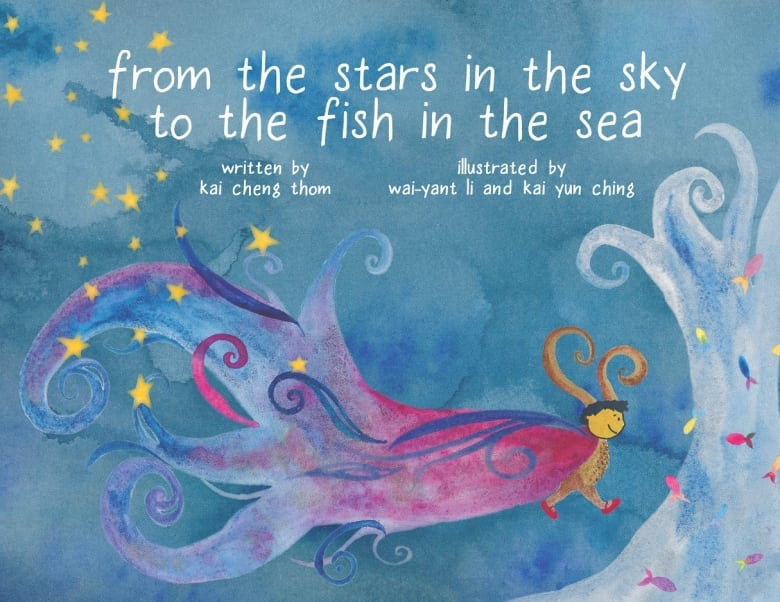 Cover Image for From the Stars in the Sky to the Fish in the Sea