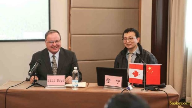 Former Saskatchewan cabinet minister Bill Boyd was in China earlier this year promoting a new business venture to Chinese nationals seeking permanent residence in Canada.