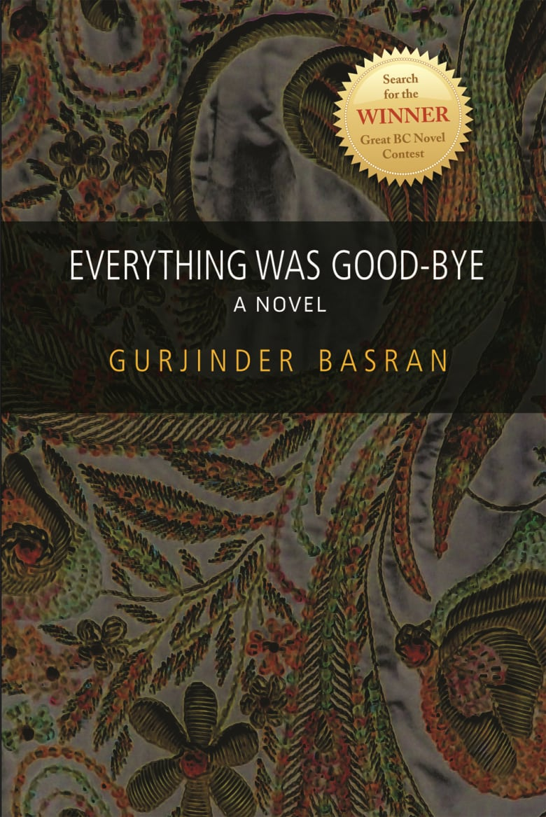 Everything Was Good-bye