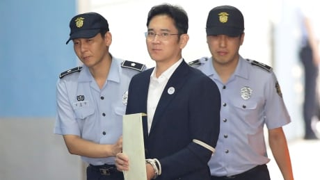 Samsung heir trial