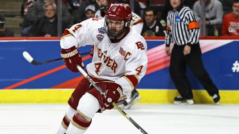 online store 0ab23 1bc60 Devils land top college player Will Butcher | CBC Sports