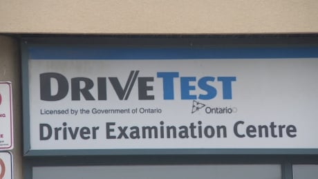 DriveTest sign