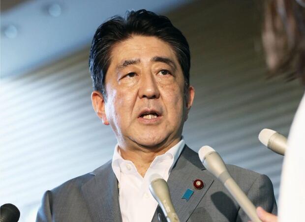 Japan North Korea Tensions