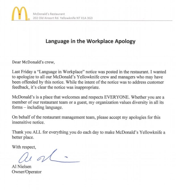 Letters of complaint to mcdonalds