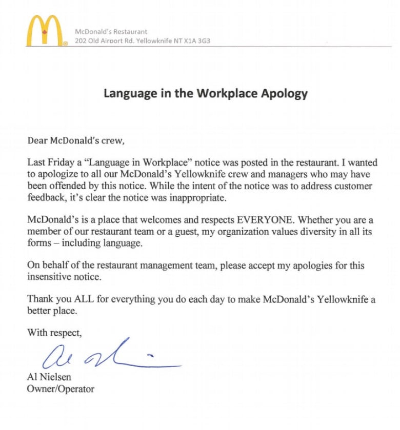 mcdonalds corporate policy
