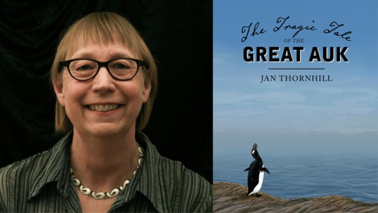 Canadian literary prizes for nonfiction