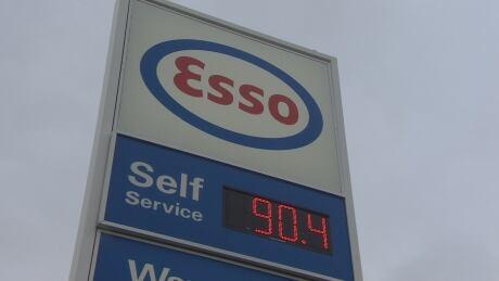 Esso gas prices