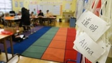 2nd-grade class taught exclusively in Mandarin at Broadway Elementary in Venice, California