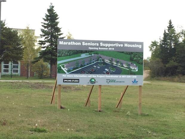 Marathon housing 2
