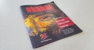 Shakat Journal