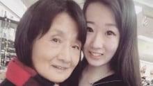 Kan Yao and grandmother