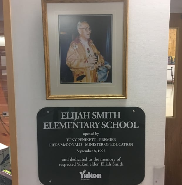 Elijah Smith plaque