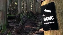 BCMC trail sign