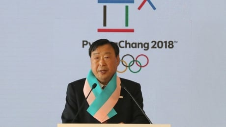 South Korea Pyeongchang 2018 Winter Olympics