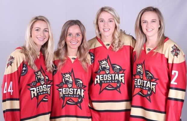 American members of Kunlun Red Star