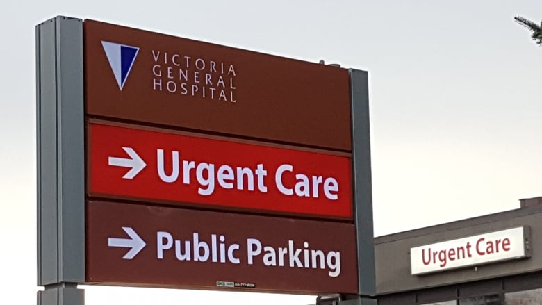 The Victoria General Hospital Replaced Its Emergency Room Sign With An Urgent Care On Tuesday Morning Meaghan Ketcheson CBC