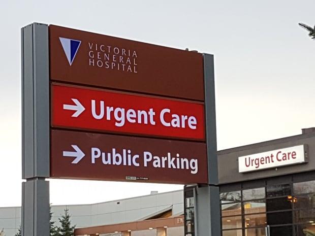 Victoria Hospital Urgent Care