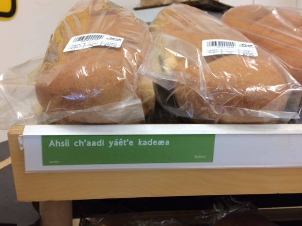 Indigenous grocery language