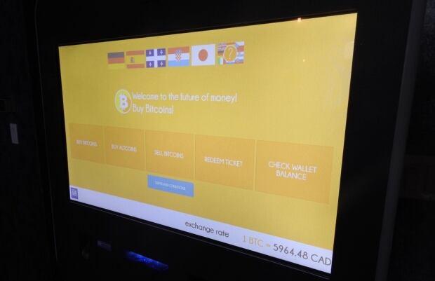 Bitcoin ATM Screen