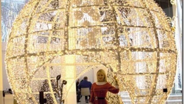 Giant Christmas ornament