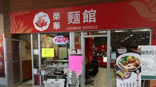 Chinese Food In Kitchener Waterloo