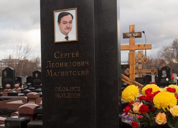 RUSSIA-MAGNITSKY/
