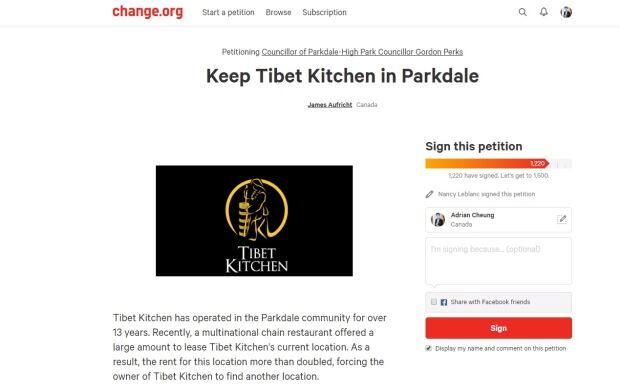 Change petition