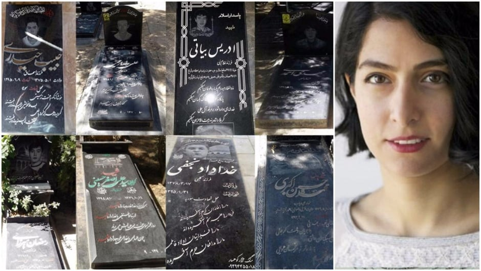 Tombstones of Afghan child soldiers buried in Iran / Tara Sepehri Far