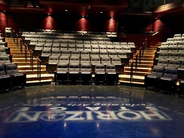 Horizon Stage Performing Arts Centre