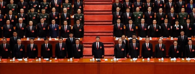 APTOPIX China Party Congress